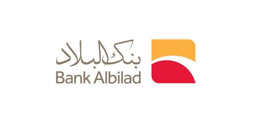 تطبيق بنك البلاد الرسمي
