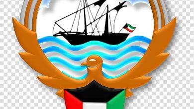 وزارة المواصلات الكويت للايفون