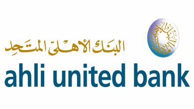 تطبيق البنك الأهلي المتحد الكويت للايفون