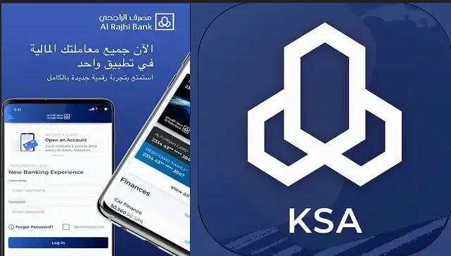 تحميل تطبيق بنك الراجحي الكويت للايفون والاندرويد 2021 مجانا مدينة التطبيقات