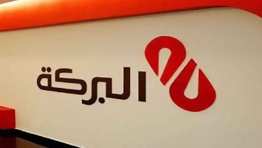 بنك البركة البحرين للاندرويد
