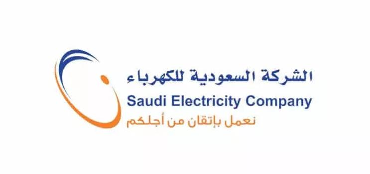 تطبيق الشركة السعودية للكهرباء