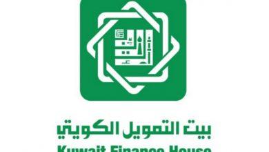 تطبيق بيت التمويل الكويتي