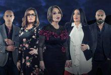 برنامج مشاهدة المسلسلات المصرية