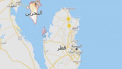 خريطة البحرين