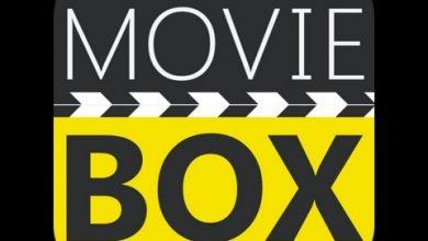 للايفون movie box