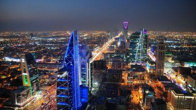 تحميل تطبيق فنادق السعودية للايفون مجانا