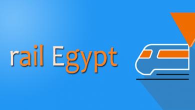 تحميل تطبيق سكك حديد مصر للايفون مجانا