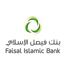 بنك فيصل الاسلامي السوداني